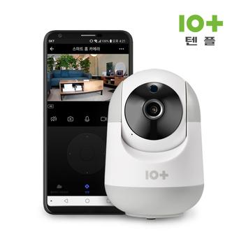 텐플 가정용 고화질CCTV 스마트 홈카메라 회전형 펫캠